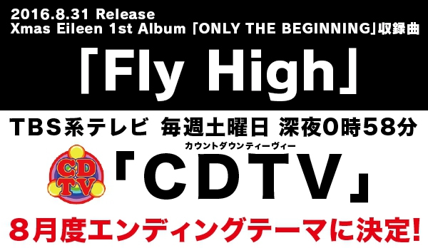 """Fly High"" is featured to be the Ending song for CDTV of TBS in August!!"