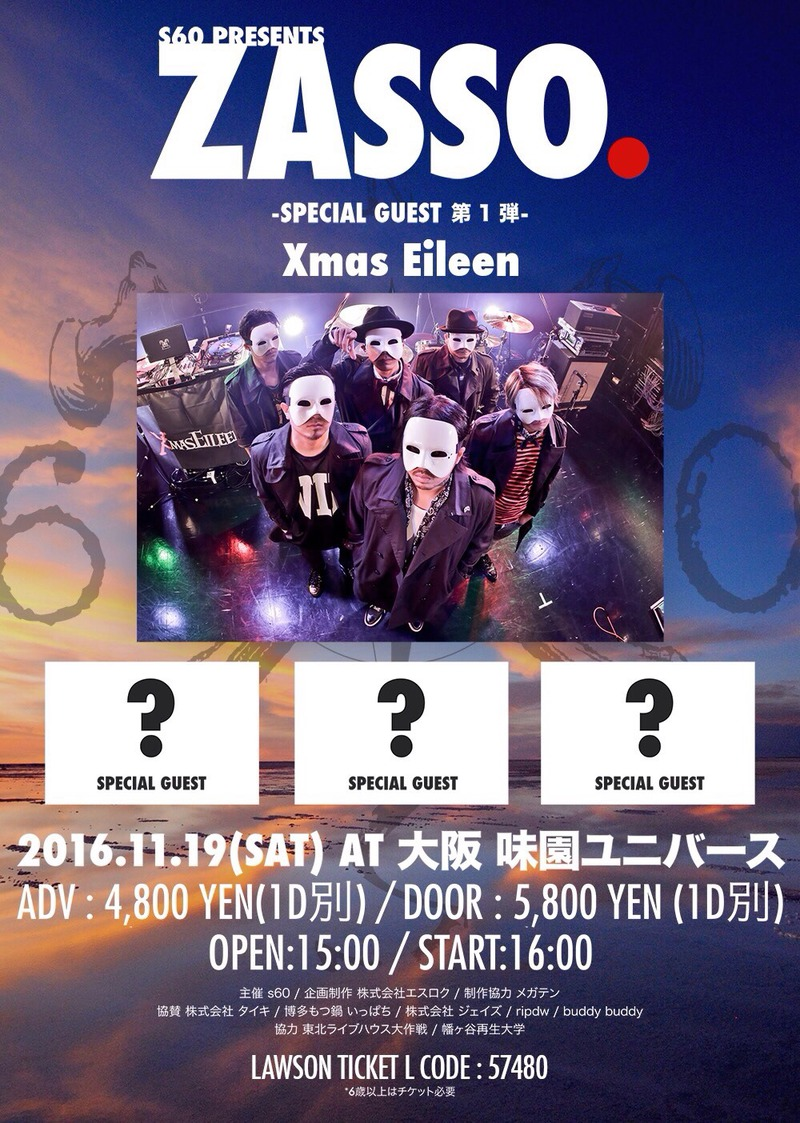 1st Announcement of s60 presents 【ZASSO.】is revealed!!