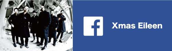 Xmas Eileen facebookpage